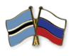 Botswana Russia Political Consultations held